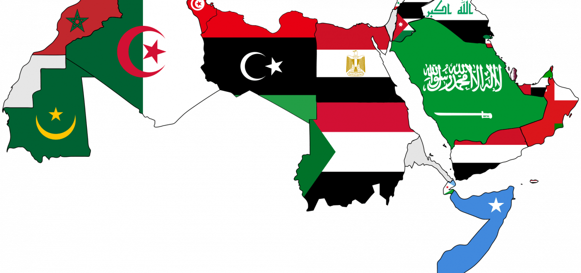 Arabic iptv m3u playlist daily updated 12-11-2019