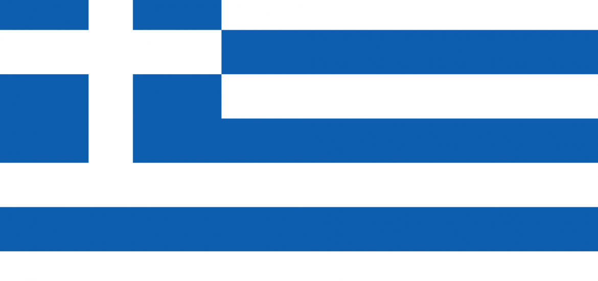 Greece iptv m3u playlist daily updated 17-11-2019